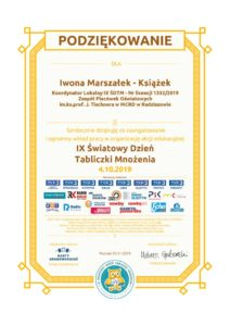 thumbnail of certificate_for_coordinator_2