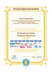 thumbnail of certificate_for_coordinator_4
